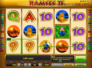 Онлайн аппарат Ramses II Deluxe